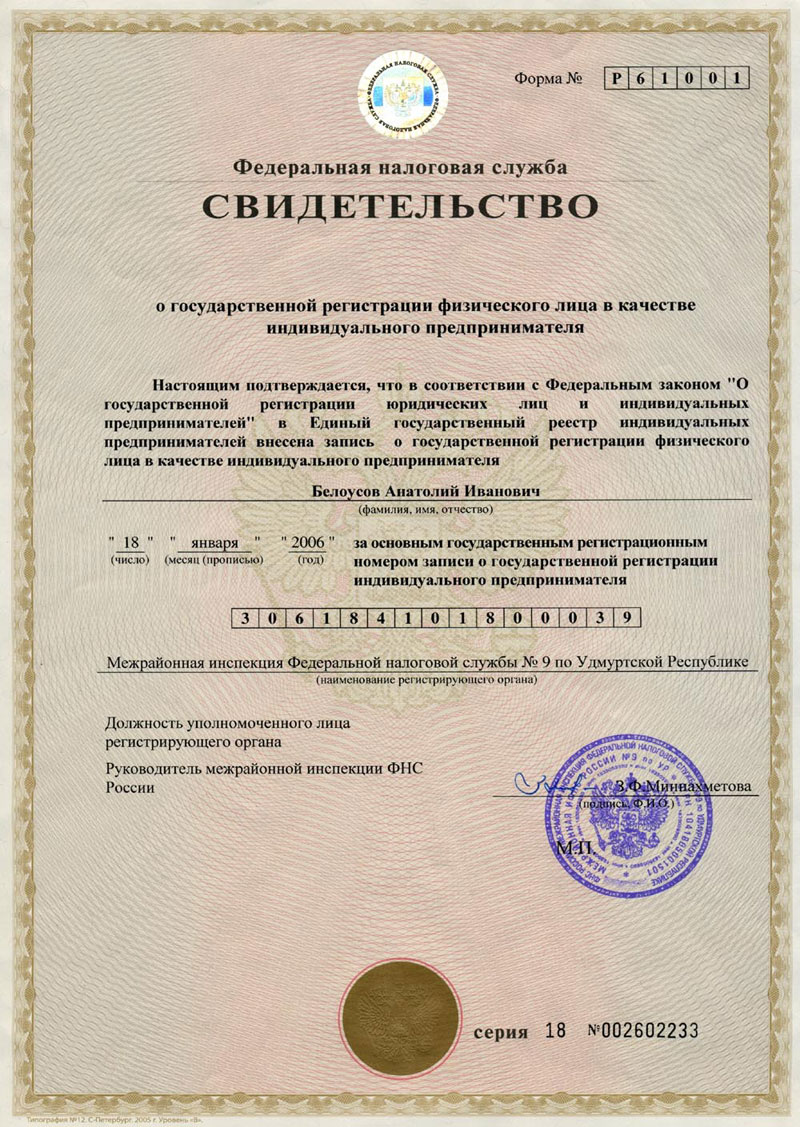 газпром ипотека москва
